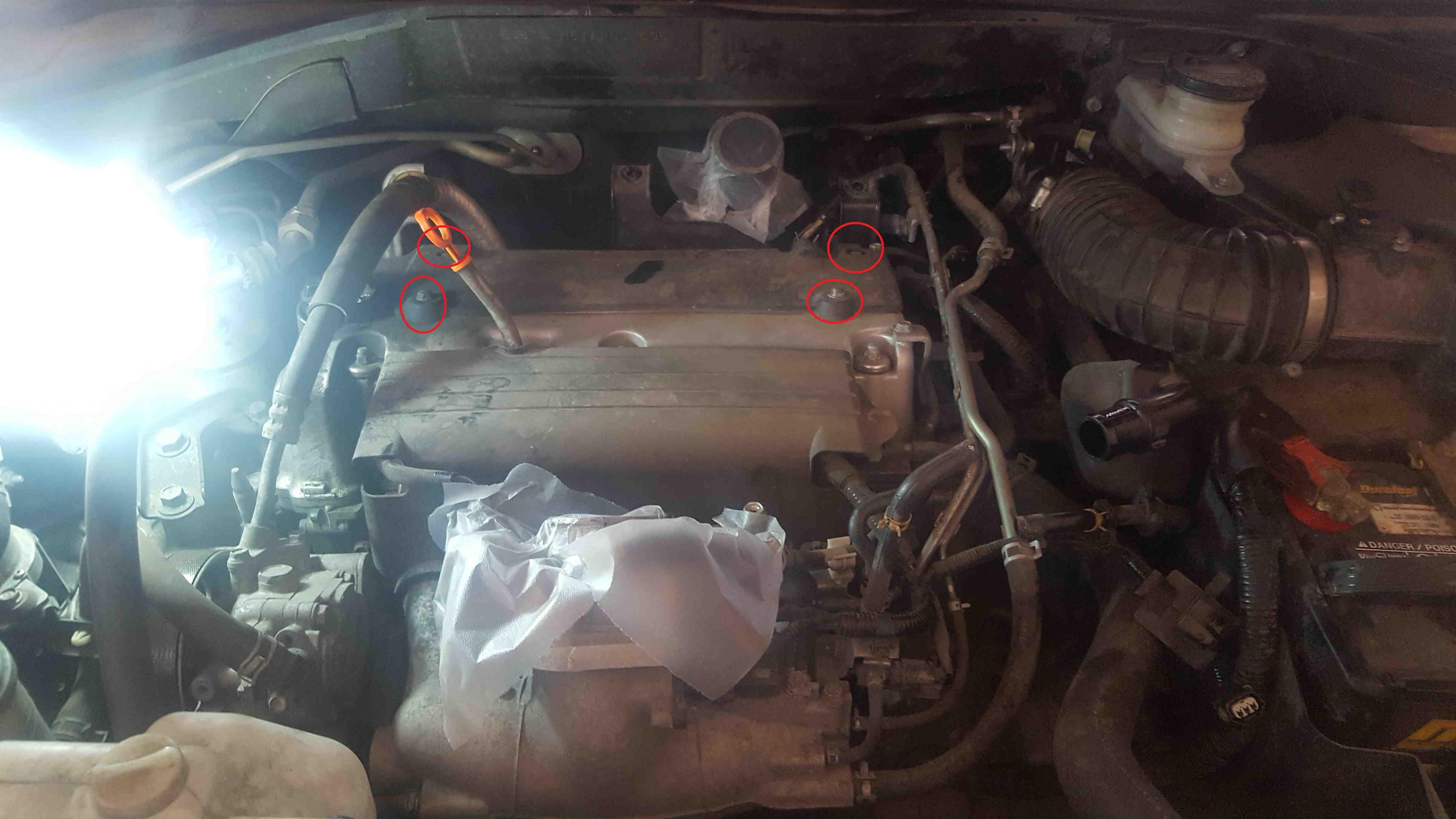 spark plug cover